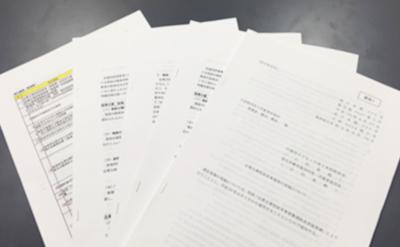 公募当選率73件の実績